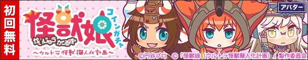 banner_608x120