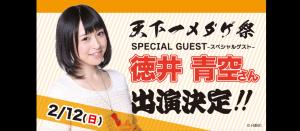 guest01
