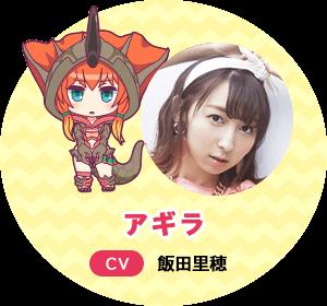 thumb_anime-special-unit-iida-riho